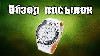 Обзор посылки из Китая - белые мужские часы с TinyDeal за 3,5$