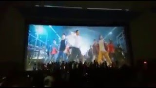 NTR Karnataka Fans Hangama Screen During Gelaya Gelaya Song - mp3 مزماركو تحميل اغانى