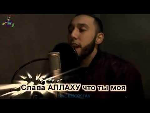 Когда твоя девушка другой религии (Бабек Мамедрзаев)