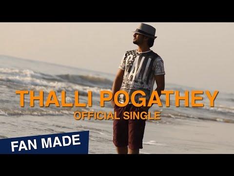 Thalli Pogathey   Official Single   Achcham Yenbadhu Madamaiyada   A R Rahman