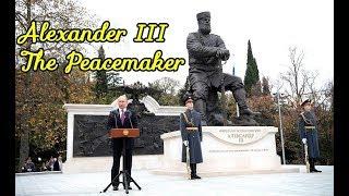 Putin Unveils Monument to the Great Russian Emperor Alexander III In Yalta
