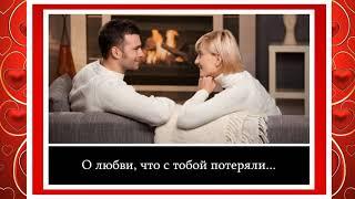 Нина Маренцова - У камина и урок жизни.