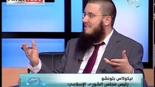 حلقة ويّاكم 16- د. محمد العوضي - اليمين المتطرف حوار مع أوسكار فرايزنجر 1- رمضان 14/7/2014
