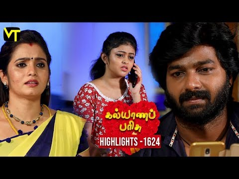 Kalyanaparisu Tamil Serial Episode 1624 Highlights on Vision Time. Let's know the new twist in the life of  Kalyana Parisu ft. Arnav, Srithika, Sathya Priya, Vanitha Krishna Chandiran, Androos Jesudas, Metti Oli Shanthi, Issac varkees, Mona Bethra, Karthick Harshitha, Birla Bose, Kavya Varshini in lead roles. Direction by AP Rajenthiran  Stay tuned for more at: http://bit.ly/SubscribeVT  You can also find our shows at: http://bit.ly/YuppTVVisionTime   Like Us on:  https://www.facebook.com/visiontimeindia