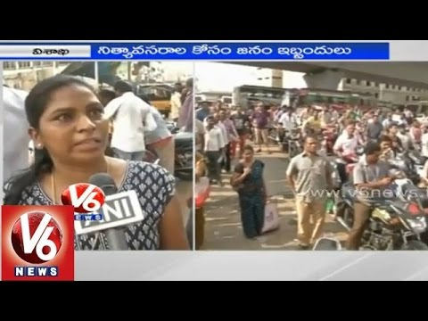 Business holders hike prices for essential materials with the effect of Hudhud