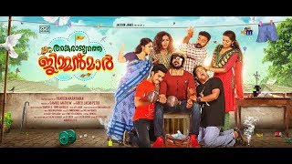 NEW MALAYALAM MOVIE 2017 | COMEDY ACTION THRILLER