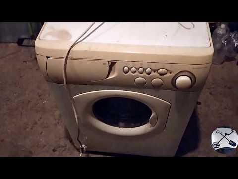 Разбираем стиралку на металлолом