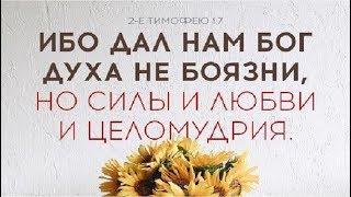 Есть Любовь - Лилия Гатицкая