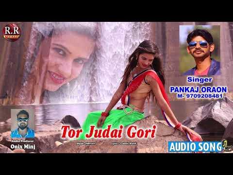 तोर जुदाई गोरी | Tor Judai Gori | New Nagpuri Audio Mp3 Song 2018 | Singer Pankaj Oraon