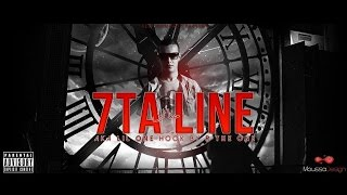 LIL ONE FT R THE ONE #7TALINE (OFFICIEL CLIP) 2015