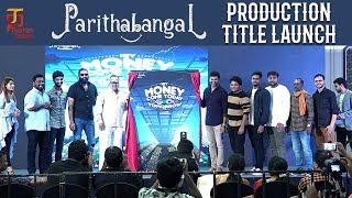 Parithabangal Production No 1 Press Meet | HEY MONEY COME TODAY GO TOMORROW YA | Gopi | Sudhakar
