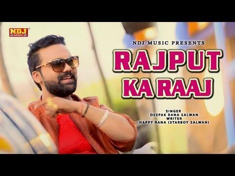 Rajput Ka Raaj | राजपूत का राज | New Haryanvi Song 2018 | Deepak Rana | Pardeep Rana | Narender #NDJ