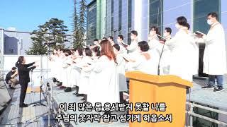 [GGN] 천안갈릴리교회 - 2021/01/24 할렐루…