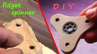 Fidget Spinner wooden. DIY. How to make.