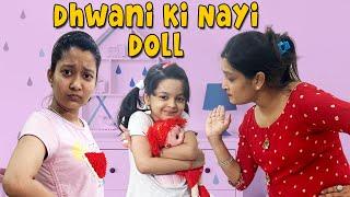 Dhwani Ki Nayi Doll   Comedy Story   Family Short Movie   Hindi Moral Story   Cute Sisters Thumb