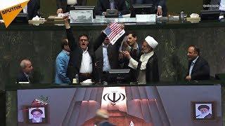 Der Streit um das Atomabkommen mit dem Iran 2018 - Bananenrepublik