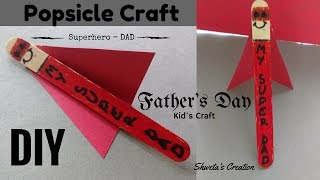 Popsicle Stick Craft For Father's Day | Mom And 3 Year Old Son Made Father's Day Gift