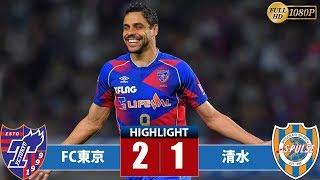 FC東京vs清水エスパルス2-1 J1リーグ第6節 FC東京2-1清水エスパルスJ...
