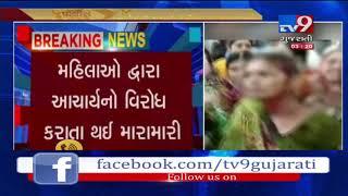 Police thrash women protesting against Acharya Rakeshprasad in Gadhada Gopinath temple- Tv9