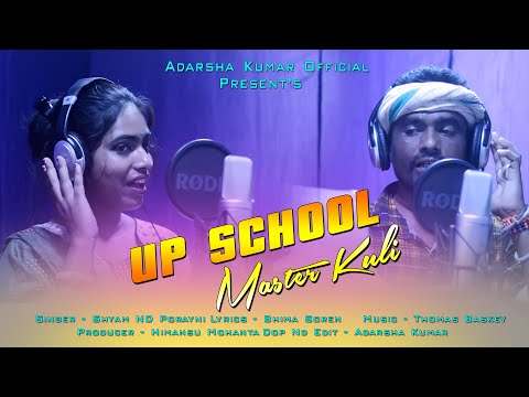 Santali Video Song - UP School Master Kuli
