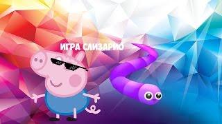 Свинка Пеппа в лагере с Ивангаем Джордж и Ивангай играет в СЛИЗАРИО
