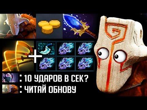 видео: НОВЫЙ УЛЬТ ДЖАГЕРНАУТА В 7.20 | juggernaut dota 2