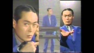 伊武雅刀(なんかちょうだい)の貴重なPV 1984年にリリースされたシング...