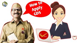 How to Apply Online GDS | Odisha Postal Requirement | Latest Job Notification