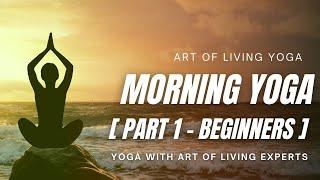 Morning Yoga : Part 1 - Sri Sri Yoga