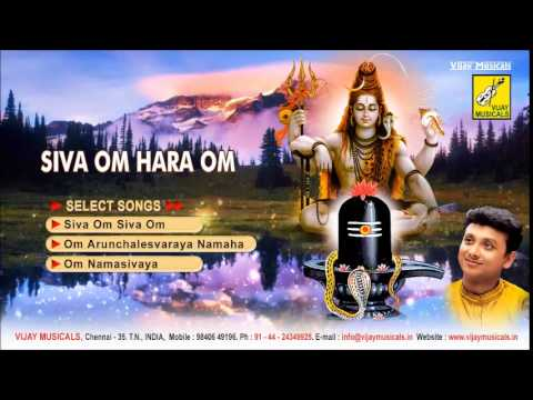 Siva Om Hara Om   Unni Krishnan, Ramu   Music: D.V.Ramani