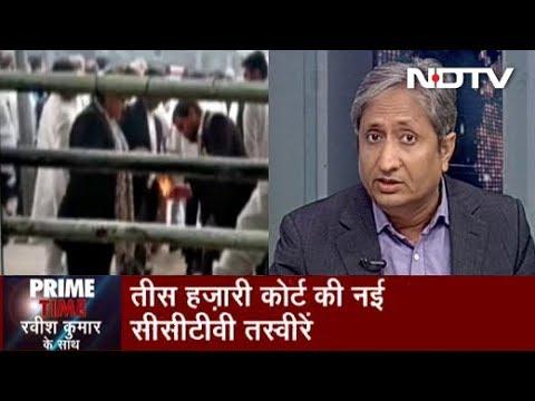 Prime Time, Nov 06, 2019 | दिल्ली पुलिस दबाव में है? तीस हज़ारी कोर्ट हिंसा के नए वीडियो से खुलासा
