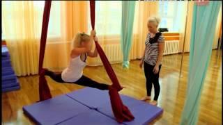 Обучиться гимнастике на воздушных полотнах