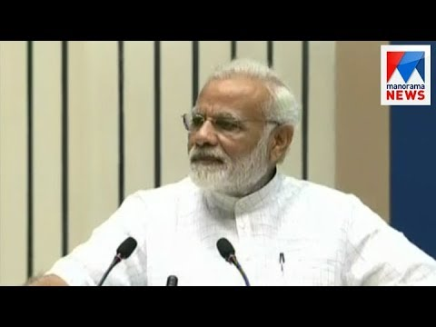PM Narendra Modi bats for innovation, asks youth to work for modern India   | Manorama News
