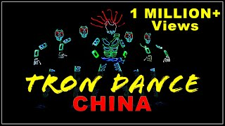 Best Tron Led Dance Show in Harbin Ice Festival China by Skeleton Dance Crew from India