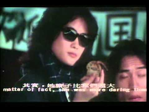 Review: On The Society File Of Shanghai (1981)