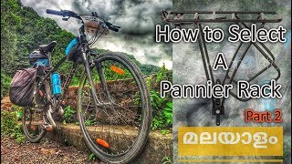 How to Select A Pannier Rack | Malayalam | Part 2