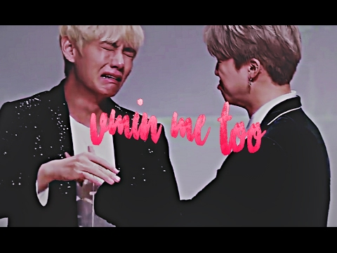 VMin || me too