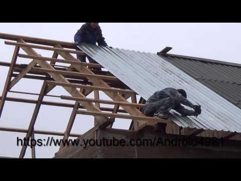 видео: Крыша из профнастила своими руками