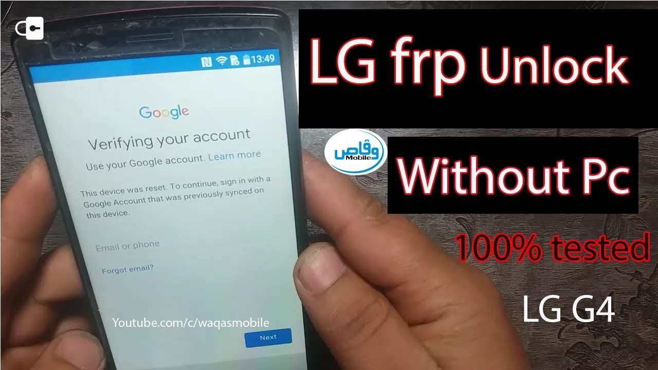 LG Frp bypass Without PC | Lg G4 Google Account Frp bypass by waqas mobile