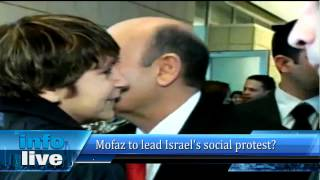 Mofaz to lead Israel