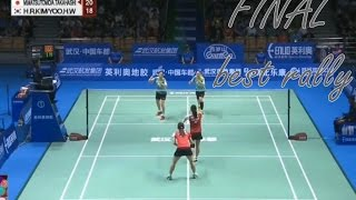 [ badminton best rally highlights ] 2017 asia championships WD FINA...