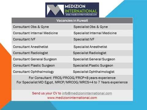 Vacancies UAE and Kuwait   Doctors
