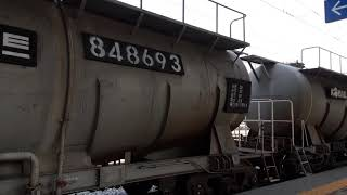 제천역화물열차