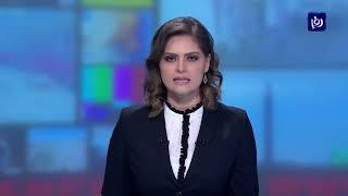 وزير العدل: قضايا مشمولة في العفو العام مرتبطة بإسقاط الحق الشخصي - (5-2-2019)