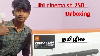 Jbl cinema sb250 unboxing amp specification dream line tamil