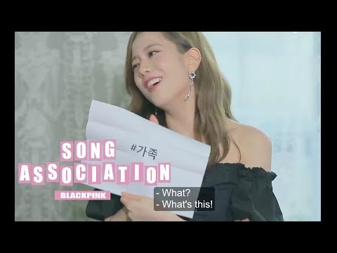 Blackpink Plays Song Association - Eng Sub | BLACKPINK FUNNY & CUTE MOMENTS