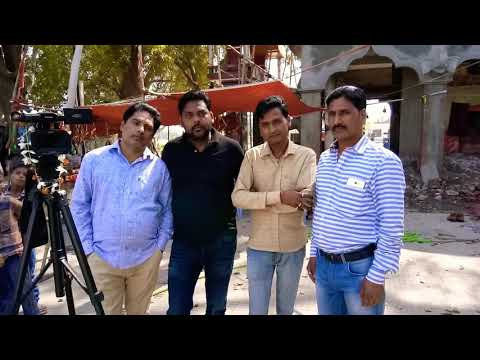 JGE Production and Media Pvt Ltd Team Shooting Location in Allahabad