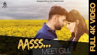 Aasss Meet Gill Free MP3 Song Download 320 Kbps