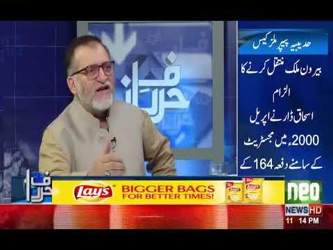 Harf E Raaz with Orya Maqbool jaan - 13 Nov 2017 - Neo News