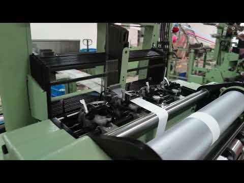 Kyang Yhe KYF High Speed Automatic Needle Loom Machine